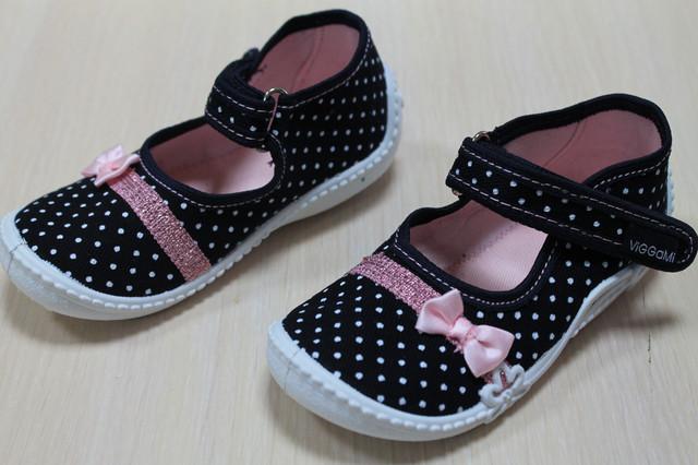 style-baby.com