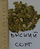 Ядро семечки тыквы, высший сорт