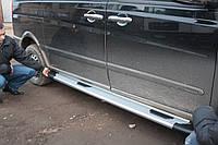 Боковые площадки (Bosphorus Grey) Mercedes Vito W639
