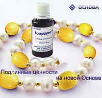 Цитридент (кислота лимонная 10%) 20 мл