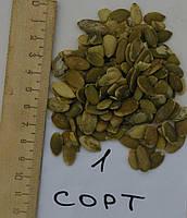 Тыквенные семечки очищенные, 1 сорт