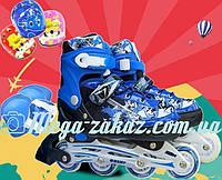 Ролики раздвижные с шлемом и комплектом защиты Swift, синий: 31-35, 34-38 размер, мягкие PU колеса