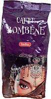 Кофе зерновой BOMBENE India