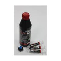 Хлораксид Гипохлорид натрия 5,25% 200 мл