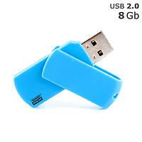 "Флешка ""COLOUR"" під логотип 8 Gb USB 2.0 блакитна"