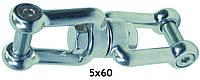 Нержажавеющий вертлюг для якорных цепей, вилка-вилка, 5х60 мм.