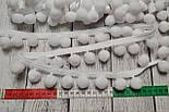 Тесьма с помпонами 20 мм белого цвета (Польша), фото 2