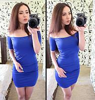 Женское платье с открытыми плечами н-40308