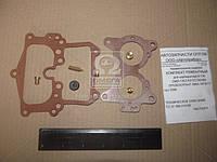 Рем комплект карбюратора К-135 ГАЗ 3307 (Производство г.С.Петербург) 53-1107000-01
