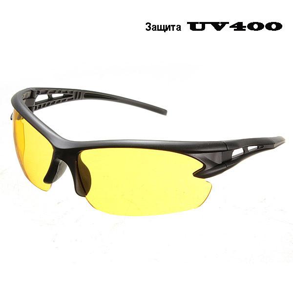 Очки с защитой от ультрафиолета UV400