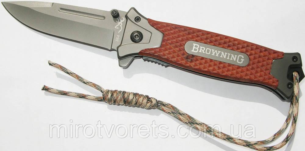Нож полуавтомат Browning 364, дерево