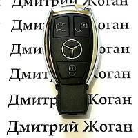 Корпус смарт ключа Mercedes-Benz W211, W221 (Мерседес) с креплением для батарее и лезвия - 3 кнопки
