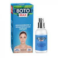 Boto Max (бото макс) – спрей от морщин . Цена производителя.Фирменный магазин.