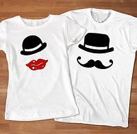 Парные футболки для Него и для Нее с шляпами и усами. Одежда для влюбленных пар