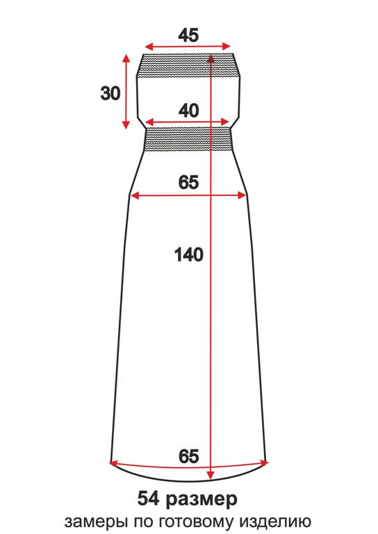 длинный трикотажный сарафан выкройка