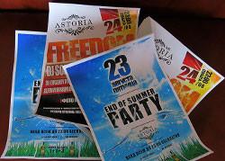 печать афиш плакатов Днепропетровск