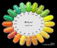 Палитра гель-лаков Silcare 8мл (не продается)