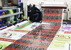печать цветных плакатов