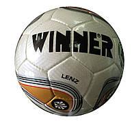 Мяч футбольный Winner Lenz