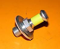 Ригель палец замка двери JP Group 1187450200 Audi 80 100 VW golf passat t4