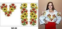 Заготовка для вишивки жіночої сорочки на тканині ГАБАРДИН