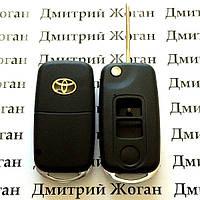 Корпус выкидного автоключа для Toyota (Тойота) 2 кнопки, под переделку