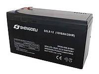 Аккумулятор универсальный 12 вольт для электро опрыскивателя  и ИПБ
