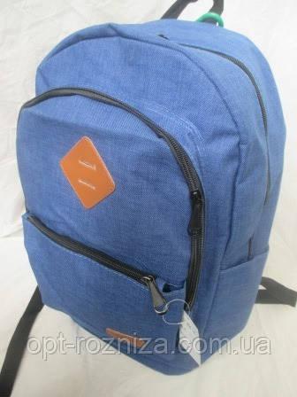 Удобный и функциональный рюкзак для мужчин