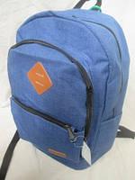 Удобный и функциональный рюкзак для мужчин, фото 1