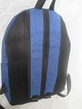 Удобный и функциональный рюкзак для мужчин, фото 2