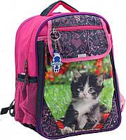 Рюкзак школьный 0058070-3
