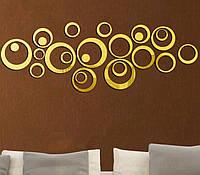 Декор акриловые наклейки зеркало стикеры круги золотые