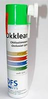Окклюзионный спрей, Okklean-Spray 75мл