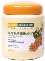 Бальзам-питание для сухих и поврежденных волос Облепиха-Липовый цвет
