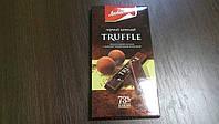 Шоколад Любимов черный трюфель 100г