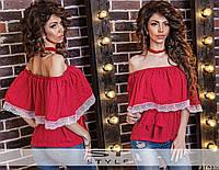 Женская блуза летняя с воланами и поясом