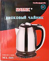 Электрочайник Matrix MX-505, дисковый, 2 л, бытовой электрочайник, техника для кухни