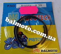 Кольца  (китай) Хонда Дио  диам 39  0,25