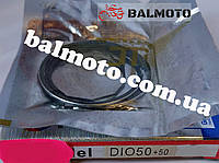 Кольца  (китай) Хонда Дио  диам 39  0,50