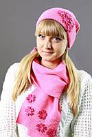 Стильный розовый комплект шапка и шарф