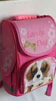 """Ранец каркасный Smile """"Lovely dog"""" (974730)"""