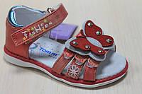 Босоножки на девочку, сандалии с закрытой пяткой тм Том р. 21,25