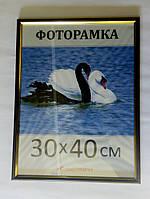 Фоторамка пластиковая 30х40, рамка для фото 1415-06