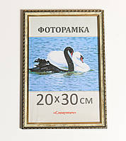 Фоторамка пластиковая 30х40, рамка для фото 1713-1