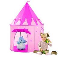 Палатка Замок розовый Bino (82810)