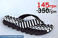 Шлепанци вьетнамки Clima Cool с вентилируемой подошвой черный белый мужские подростковые шлепки босоножки