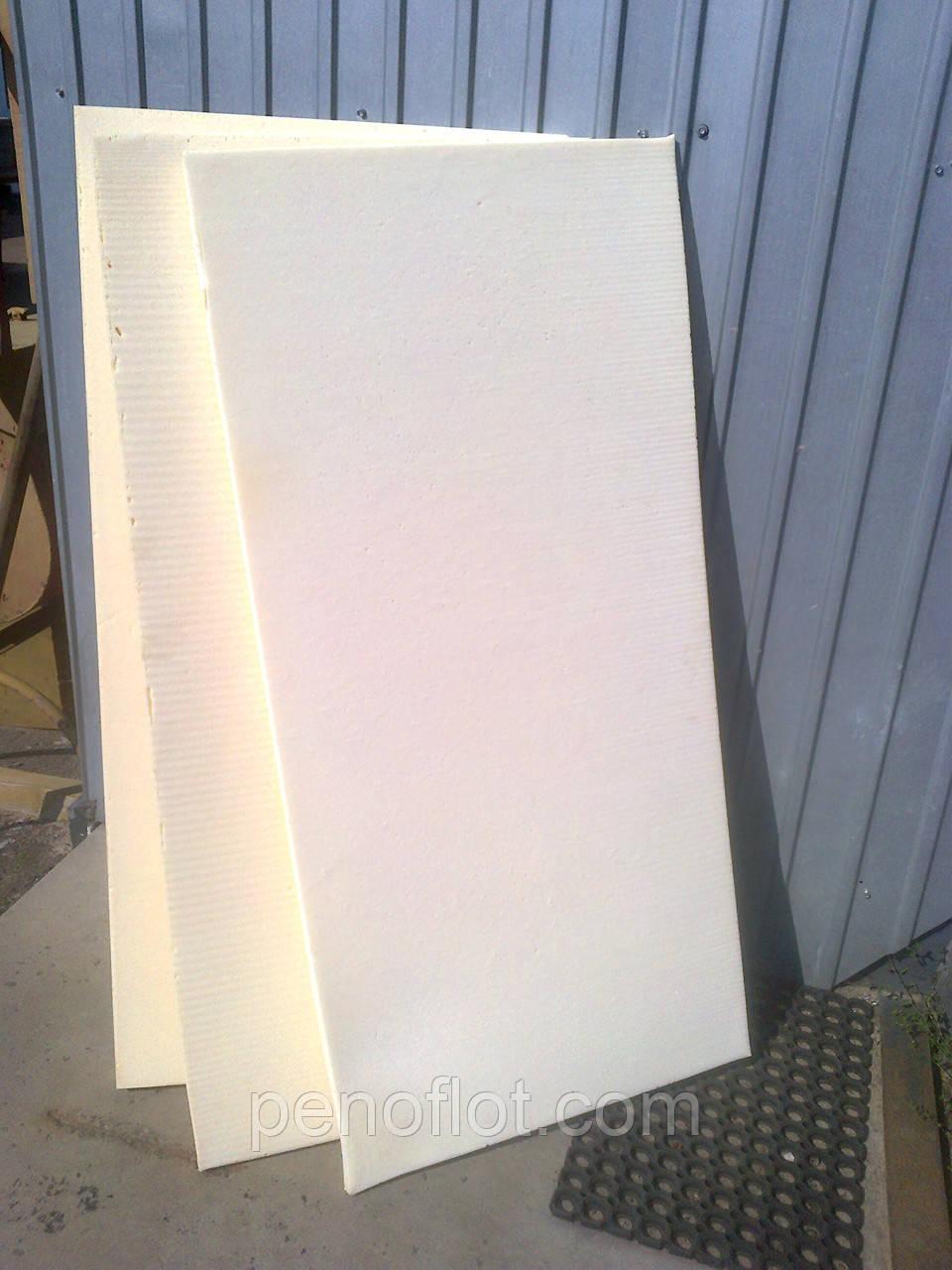 Панели ППУ 1250х600мм любой толщины и плотности