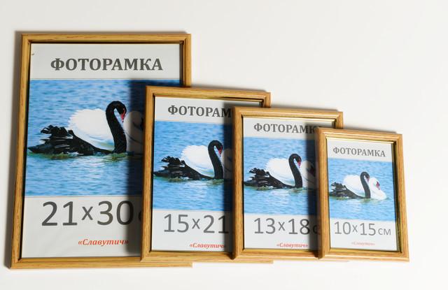 Фоторамки 30*40 см , рамки для фотографий