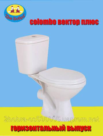 Унитаз-Компакт COLOMBO ВЕКТОР, фото 2