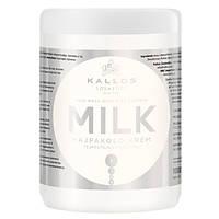 Kallos MILK Маска с экстрактом молочного протеина
